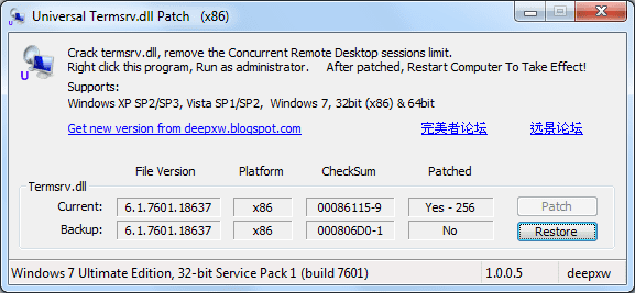 Установить мультиюзерность на Windows XP SP2/SP3, Vista SP1/SP2.