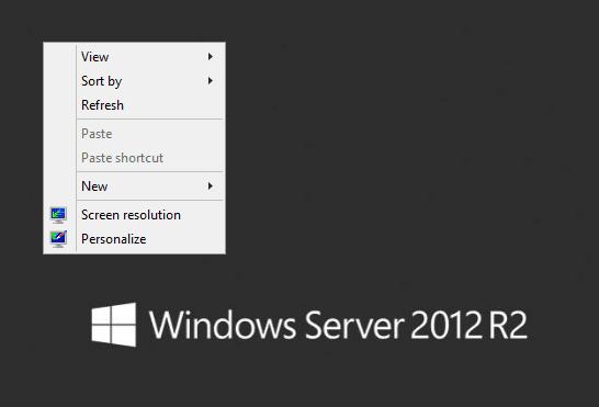 Server 2012 R2 - desktop experience enabled