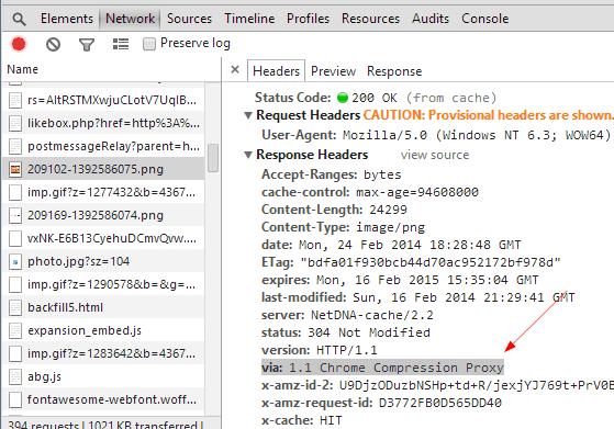 Chrome Compression Proxy via Develop tool