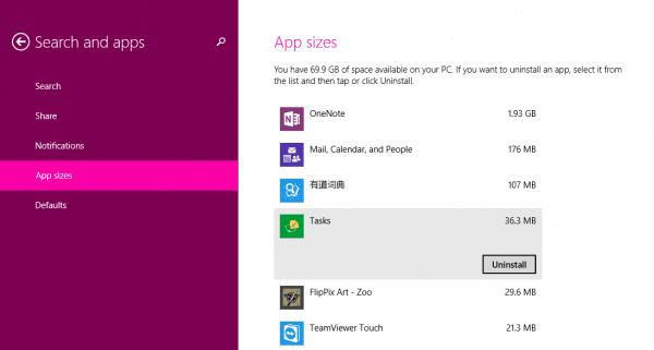 PC settings - 2014-04-23 17_32_23