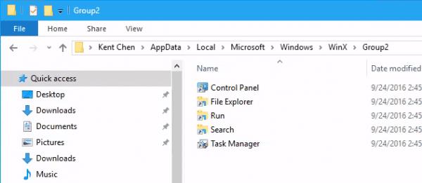 win-x-menu-group-2-folder